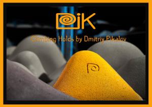 Pik Climbing Holds